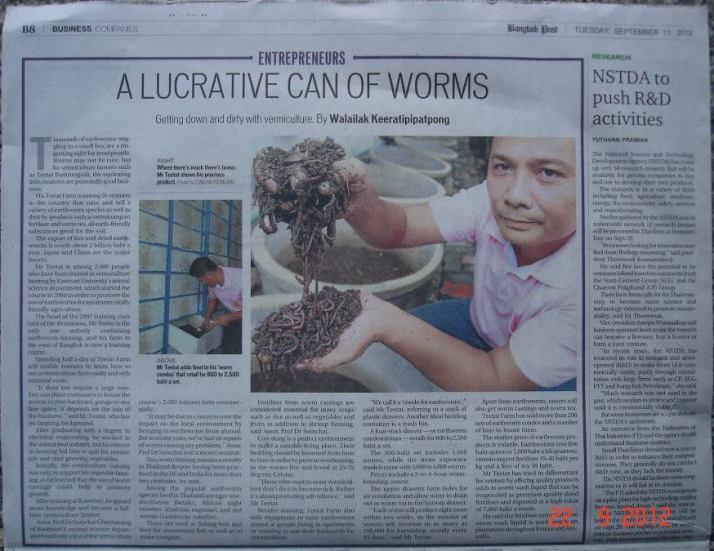 Bangkok Post#01